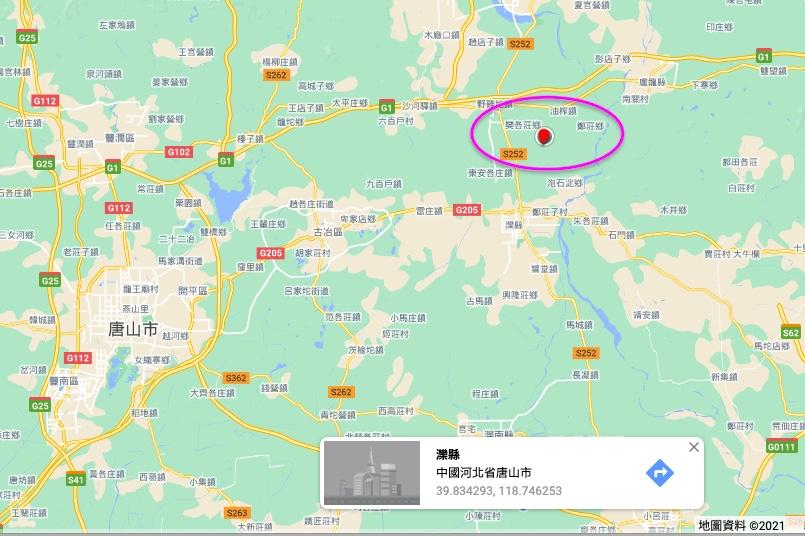 今天大陸4省地震 河北一周5次地震