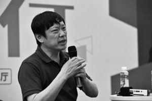 環球宣稱中共國際形象提升 遭網民狠批