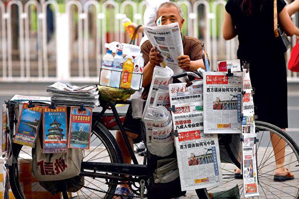 武漢因中共病毒(俗稱武漢病毒、新冠病毒)「封城」的消息成為全球各大媒體連續幾天關注的頭條,卻無法登上中共黨報《人民日報》的頭三版。(Getty Images)