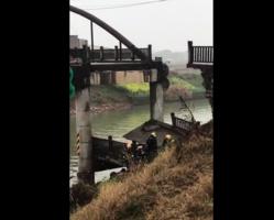 江蘇丹陽老黃埝橋坍塌 至少2死3傷