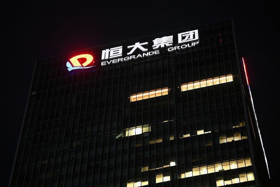 【名家專欄】恒大債務危機是中國版雷曼時刻?