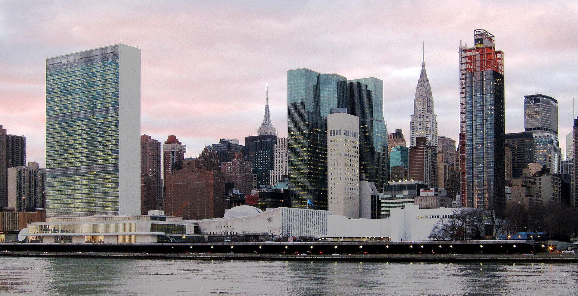 圖為聯合國紐約總部。(Neptuul/維基百科)
