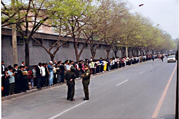 1999年4月25日,上萬名法輪功學員來到中南海附近的中央信訪辦和平上訪。(明慧網)