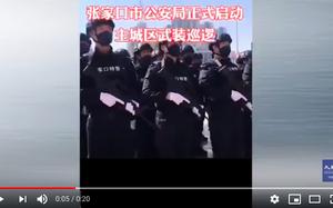 【現場影片】張家口主城區啟動武裝巡邏