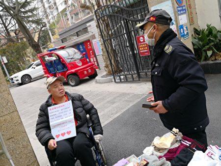王扣瑪擺攤被城騷擾。(受訪者提供)