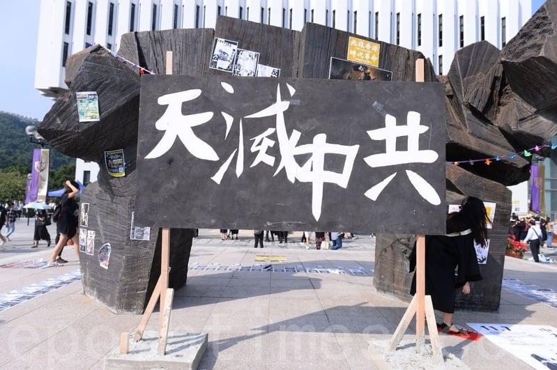 王友群:重慶4任公安局長 4條「人權惡棍」