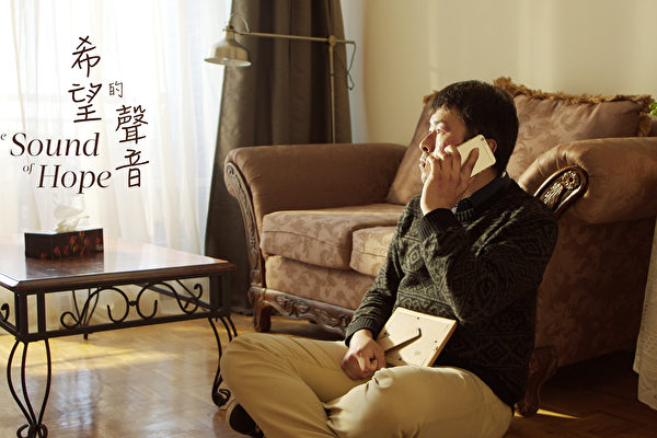 獻給難中同胞 微電影《希望的聲音》線上播出