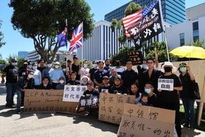 揭中共百年暴行 洛杉磯華人七一在中共領館前抗議