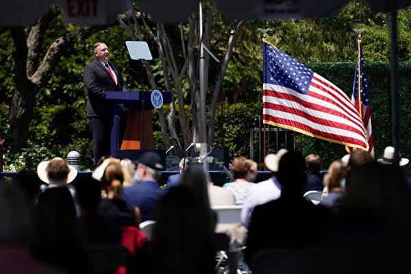 美國國務卿麥克·蓬佩奧(Michael Pompeo)2020年7月23日在總統圖書館發表對華演講。(ASHLEY LANDIS/POOL/AFP via Getty Images)
