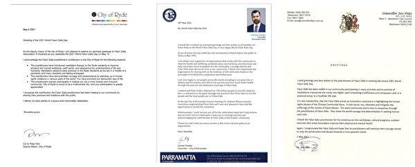 新州悉尼萊德(Ryde)市副市長金(Peter Kim)、帕拉馬塔市議員潘迪(Sameer Pandey)和黑鎮(Blacktown)市市議員迪亞茲(Jess Diaz)發賀信,恭祝世界法輪大法日。(大紀元合成圖)