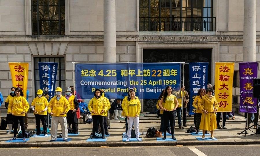 英國法輪功學員集會紀念4.25 籲停止迫害