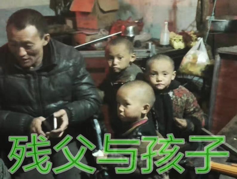 貴州訪民三孩無法入學 當局逼毀上訪證據
