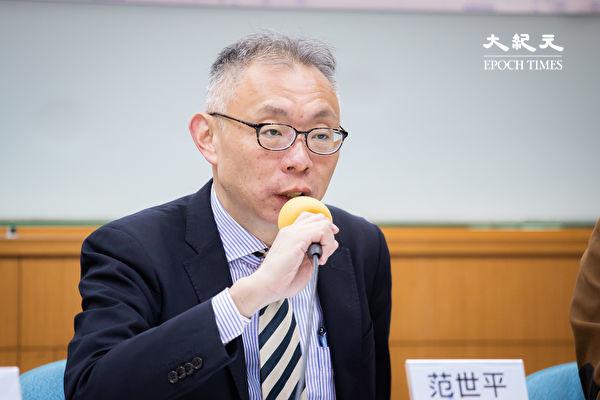 資深媒體人、台灣師範大學教授范世平資料照。 (陳柏州/大紀元)