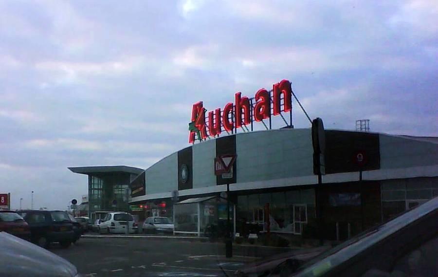 法歐尚集團退出中國 全部股份賣給阿里巴巴
