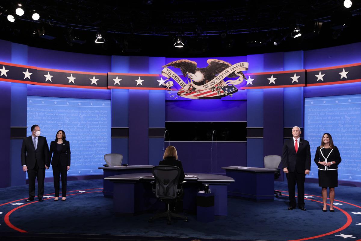 美東時間10月7日,美國2020年副總統辯論會上,彭斯對決賀錦麗。(Alex Wong/Getty Images)