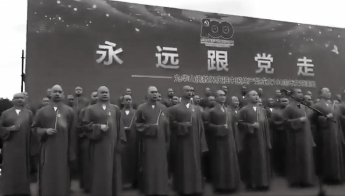 九華山和尚也唱紅。(截圖)