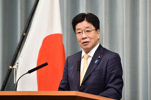 肛檢造成心理痛苦 東京要北京對日本人停用