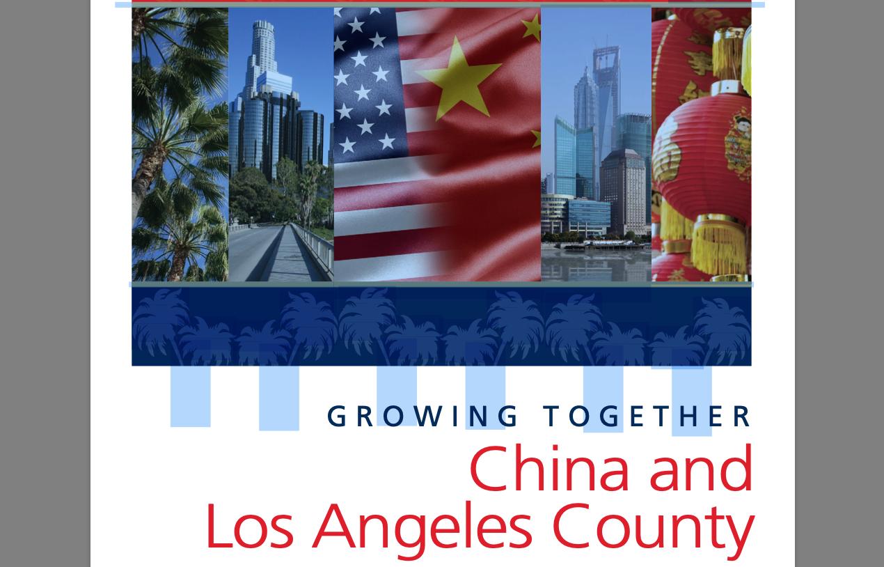 洛杉磯縣曾經要和中國「共同成長」,如今卻受被中共病毒所困。圖為洛杉磯經濟發展局(LAEDC)報告封面。(laedc.org)
