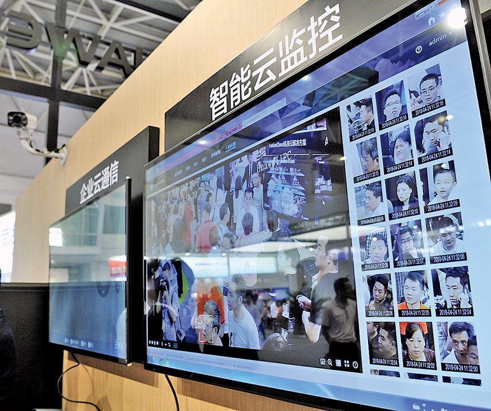 近年來,中共政府利用面部識別技術在新疆進行的大規模監控,現在已經擴大到北京。( 大紀元資料室)