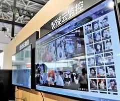 中共擴大監控範圍 面部識別進北京居民區