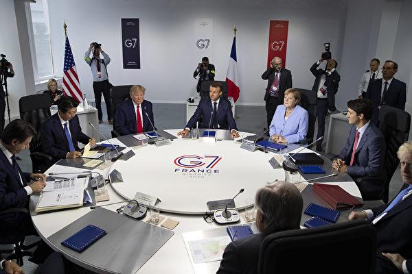 8月26日,七國集團峰會(G7)在法國落幕,七國領導人支持在1984年《中英聯合聲明》中規定的香港自治權,同時呼籲各方保持冷靜。(Ian LANGSDON/POOL/AFP)