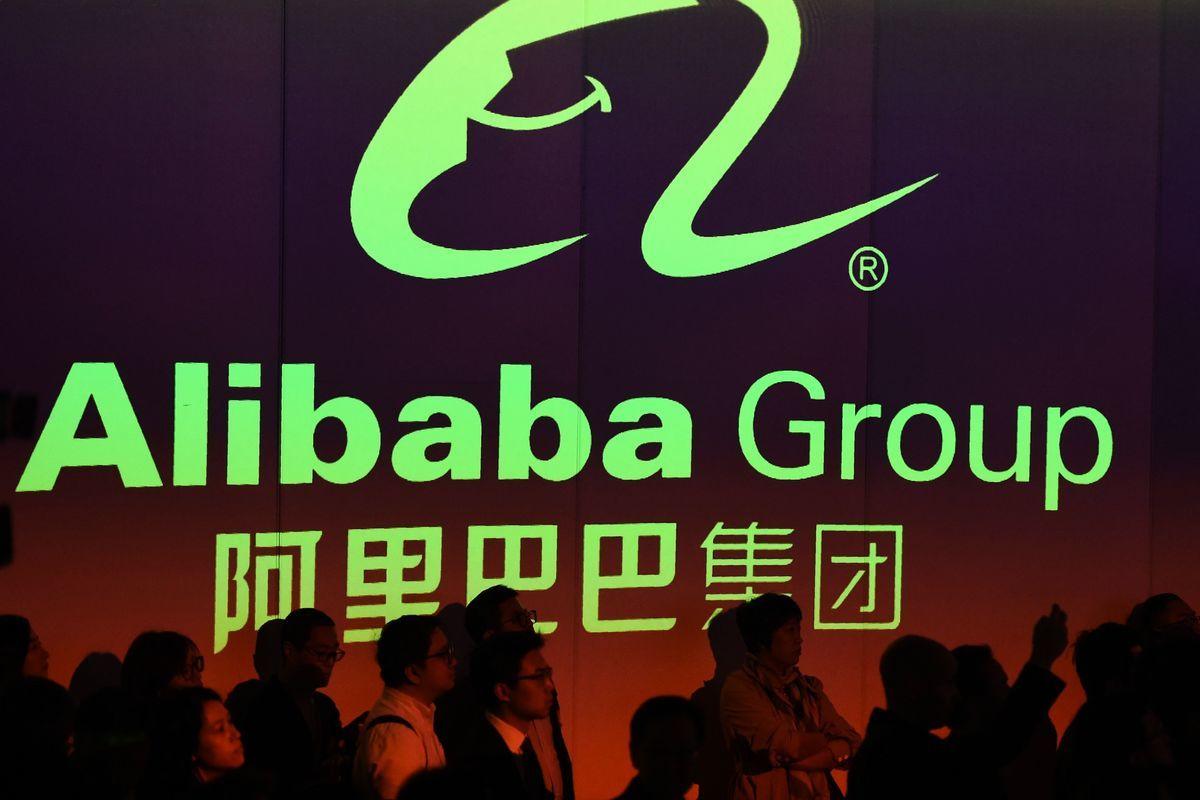 阿里巴巴出現2012年以來的首次淨虧損和經營虧損。(YE AUNG THU/AFP via Getty Images)