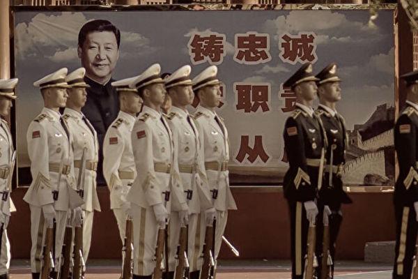 王赫:中共強調建軍百年目標 釋放甚麼信號?