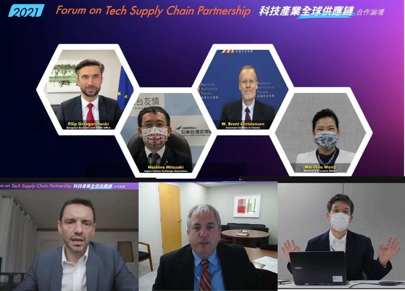 美歐日台科技產業論壇 強化供應超連結盟
