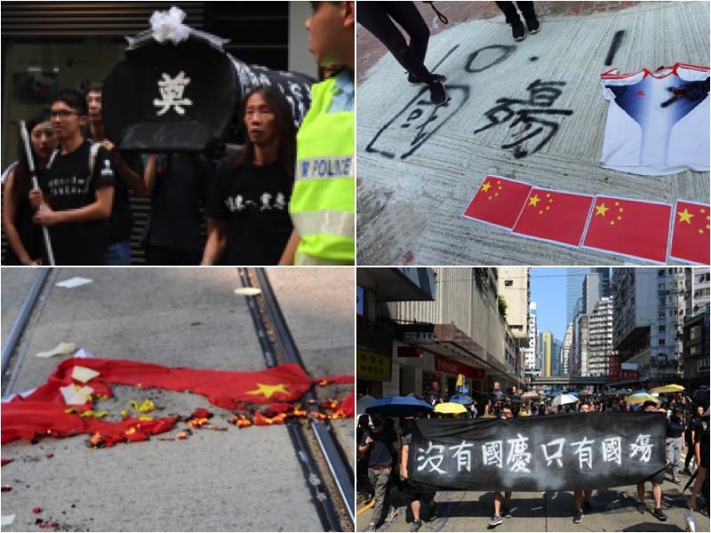 中共「十一」當天,香港社民連抬出棺材「慶賀」。(大紀元合成圖)