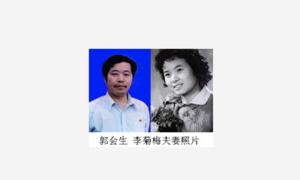 丈夫被毒打身亡 女教師告元兇遭誣判七年(上)