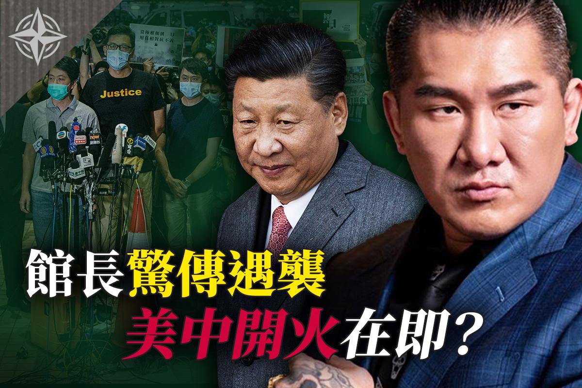 中共南海狂射導彈 能嚇倒美方?香港大抓捕 攔截外逃 藏哪些目的?(大紀元合成)