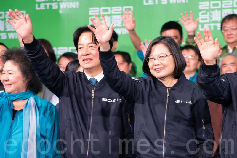 台灣大選民進黨國會過半 蔡英文繼續完全執政