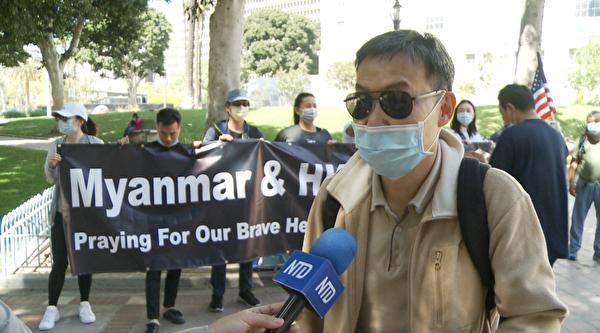 4月3日(周六)洛杉磯香港移民Sam參與聲援緬甸、支持香港的活動。(新唐人電視台提供)