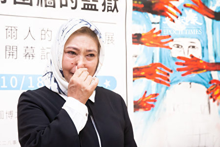 10月24日,曾在新疆「再教育營」受害的古爾巴哈(Gulbahar Jelilova)出席記者會,向台灣民眾揭露她所遭受的慘無人道待遇,控訴中共對人權的迫害。(陳柏州/大紀元)