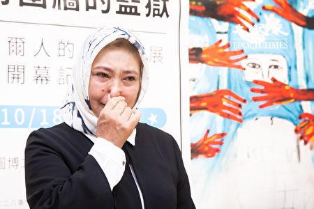新疆再教育營受害者 揭15個月血淚遭遇