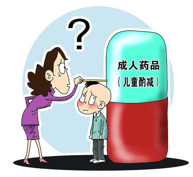 大陸兒童藥企僅10餘家 90%藥品無兒童版