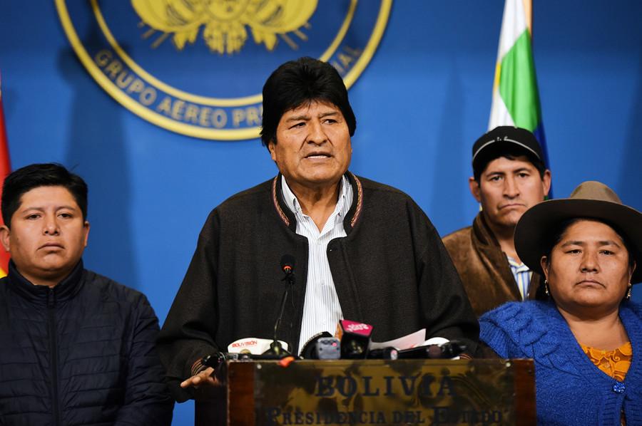 玻利維亞總統宣佈辭職 蓬佩奧回應