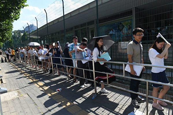 2018年7月,在美國駐北京大使館外排隊等待簽證的中國人。(GREG BAKER/AFP/Getty Images)
