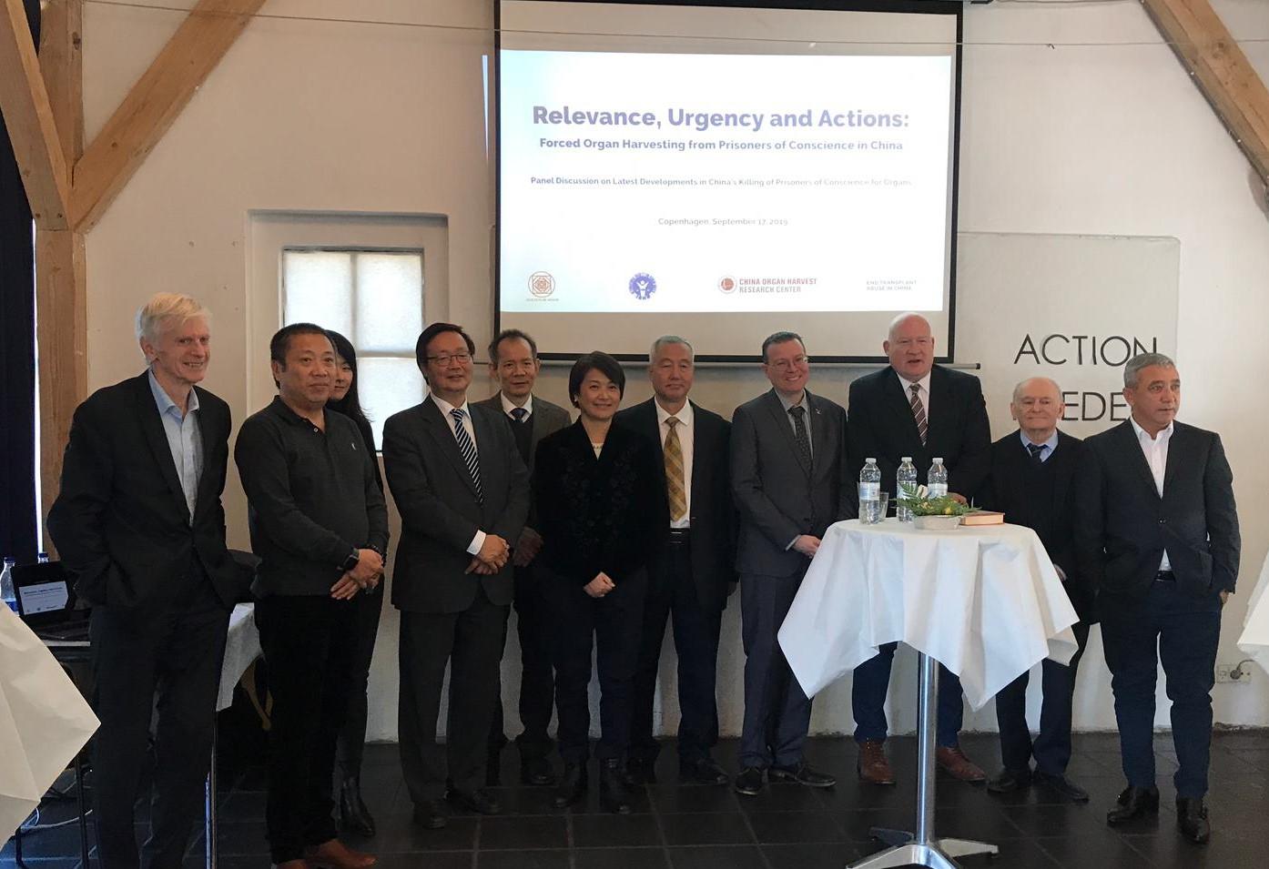 9月17日,丹麥「反中共活摘器官」研討會演講嘉賓合照。(麗薩/大紀元)
