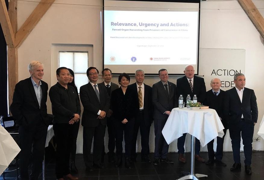 丹麥開反活摘會議 聯合聲明將提交歐洲首腦