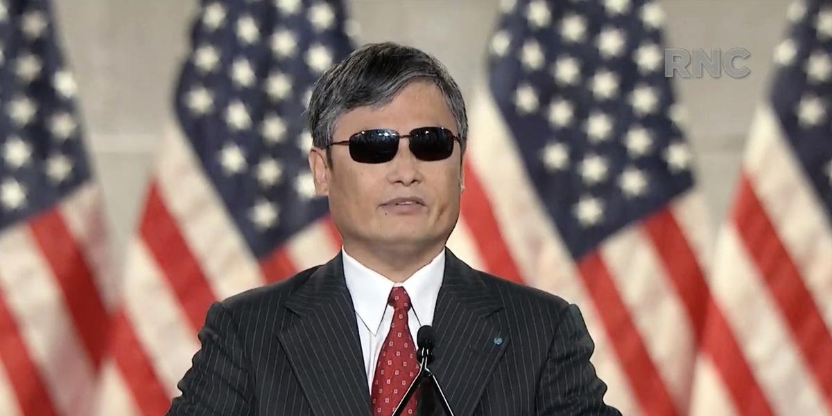 圖為中國異見人士、逃亡美國的民間維權律師陳光誠出席8月26日的共和黨全國代表大會,他說,「中共是人類的敵人。」(Republican National Convention/AFP)