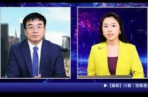【直播】4.23中共肺炎疫情追蹤:加華人倒賣口罩遭告