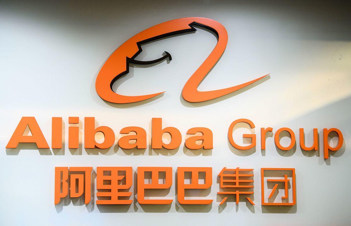 中共近期實施反壟斷等監管措施,阿里巴巴更因違反規定遭中共開罰,並使得在香港股市的股價重挫。(ANTHONY WALLACE/AFP via Getty Images)