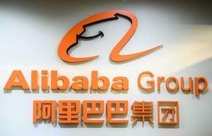 美媒:美國擬禁止投資騰訊、阿里巴巴
