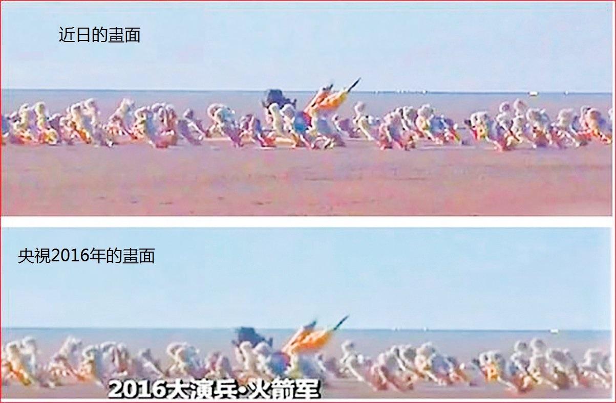 中共軍方日前發佈的軍演畫面,與2016年12月央視公佈的「2016火箭軍大演兵」的一樣。(影片截圖)