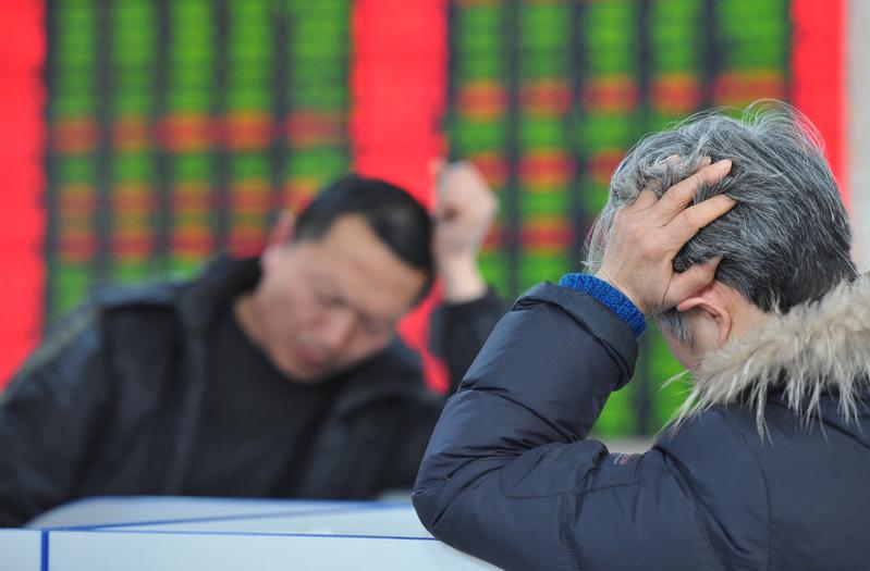 分析:A股遇黑色星期五 「牛」市終結了?