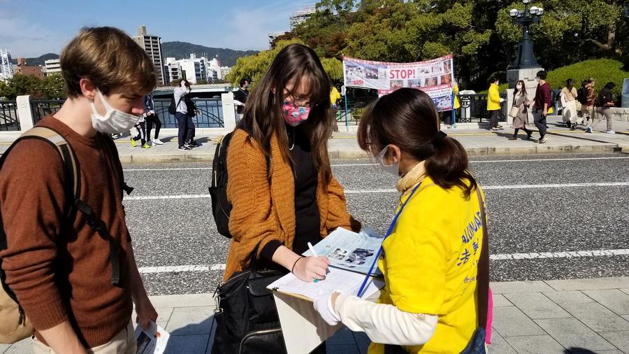 日本廣島 人們簽名舉報迫害法輪功元兇江澤民