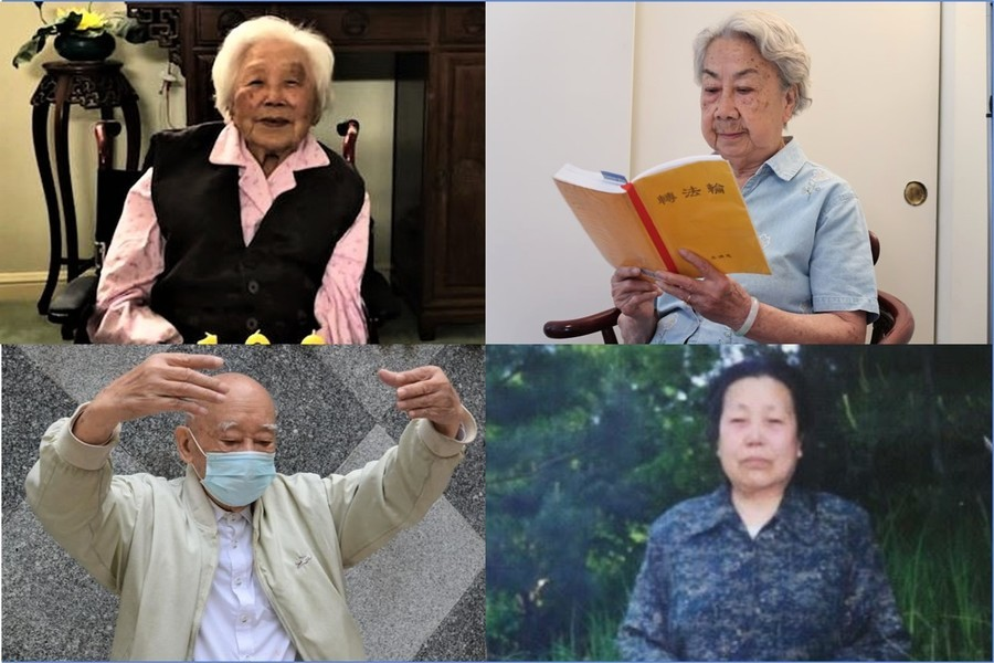 健康有良方 一群九旬百歲老人的長壽秘密
