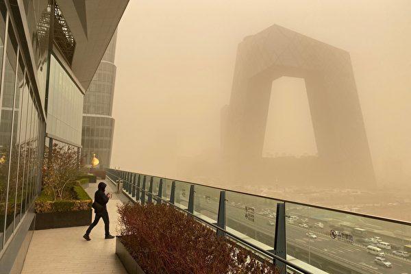 2021年3月15日,北京市出現沙塵暴,滿天黃沙、遮天蔽日。圖為3月15日中共央視大樓附近的情況。(LEO RAMIREZ/AFP via Getty Images)