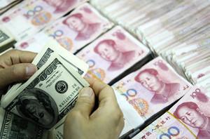 人民幣五連升 央行將上調外匯存款準備金率